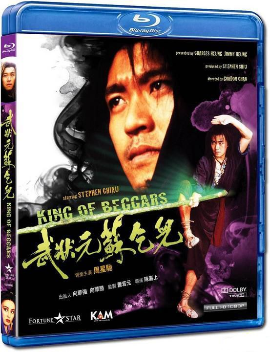 Stephen Chow - Picture Colection