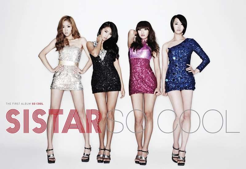 [Album] SISTAR   SO COOL